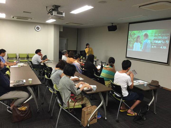 20150818-seminar