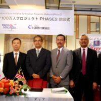 『マレーシア100万人プロジェクト』Phase2の覚書調印式リポート