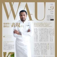 WAU No.9 (2016年9月号)発行