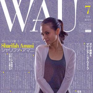 マレーシア文化通信<WAU>