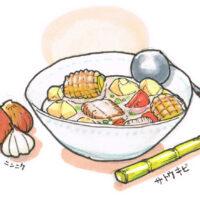 陳家物語#4 スープ編[Windz Tanマンガ連載]