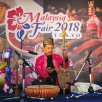 Report: Malaysia Fair 2018 [WAU No.18]