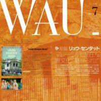 WAU_No7_P1-thumbnail